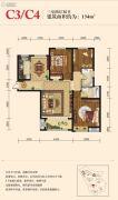 丽都国际3室2厅2卫134平方米户型图