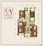 滨江铂金海岸4室2厅3卫0平方米户型图