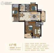 三盛海德公园4室2厅2卫138平方米户型图