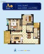 太奥广场住宅2室2厅1卫75--79平方米户型图