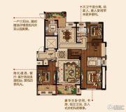 德华东方府4室2厅2卫156平方米户型图
