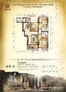 春藤小镇3室2厅2卫126平方米户型图