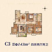 新城樾风华4室2厅2卫143平方米户型图