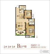 民安尚郡2室2厅1卫82--84平方米户型图