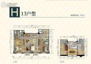 南沙奥园3室3厅3卫303平方米户型图
