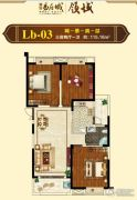美好易居城 高层3室2厅1卫115平方米户型图