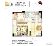 新名园1室2厅1卫47平方米户型图