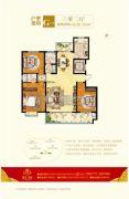 裕升・华庭3室2厅1卫146平方米户型图