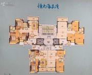恒大海泉湾3室2厅2卫78--116平方米户型图