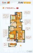 万科新里程3室2厅1卫92平方米户型图