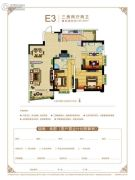 瑞南紫郡3室2厅1卫125平方米户型图