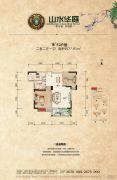 山水华庭2室2厅1卫77平方米户型图