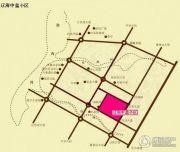 辽海中盐新城交通图