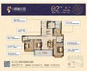 兆兴・碧瑞花园4室2厅2卫148平方米户型图