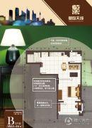 翠岛天成1室1厅1卫63平方米户型图