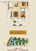 双龙紫薇园2室2厅1卫85平方米户型图