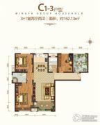 明发世贸中心4室2厅2卫152平方米户型图