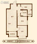 恒大翡翠华庭2室2厅1卫0平方米户型图