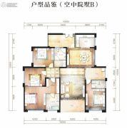 湘江壹号4室2厅3卫220平方米户型图