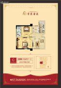 学府鑫苑2室2厅1卫85平方米户型图