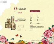 中国铁建原香漫谷3室2厅2卫128平方米户型图