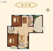 万国园星洲美域2室2厅1卫110平方米户型图
