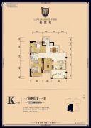 翰墨苑3室2厅1卫101平方米户型图