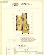半山居2室2厅1卫91--92平方米户型图