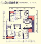 学苑广场九号3室2厅2卫153平方米户型图