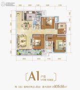 保利观澜4室2厅2卫105平方米户型图