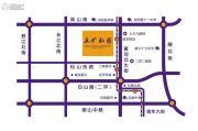 五矿・弘园交通图