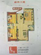 领域佳境3室2厅2卫0平方米户型图
