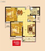 德蚨家园2室2厅1卫87平方米户型图