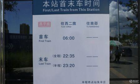 中国铁建・青秀尚城