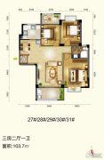 天元翰林尊府3室2厅1卫103平方米户型图