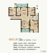 建业桂园3室2厅1卫114平方米户型图