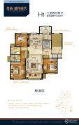 鲁商蓝岸丽舍3室2厅2卫149平方米户型图
