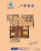 悦海明珠2室2厅1卫82平方米户型图