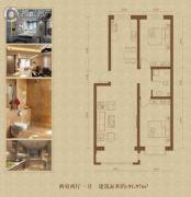 公元仰山2室2厅1卫91平方米户型图