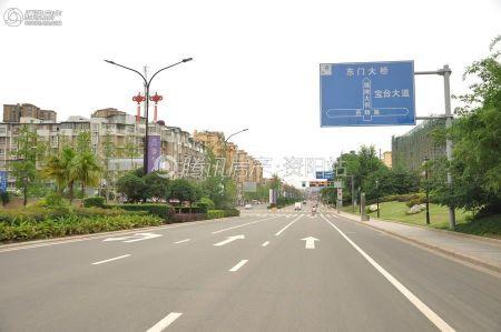 中城建・新城市广场