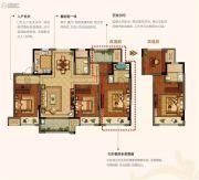 美的公园天下5室2厅3卫135平方米户型图