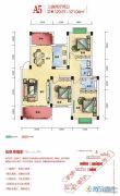 海湘城3室2厅2卫120--121平方米户型图