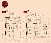 中恒海晖城4室2厅3卫226平方米户型图