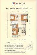 桂林德天广场3室2厅2卫125--130平方米户型图