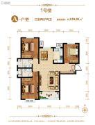 南华城3室2厅2卫120平方米户型图