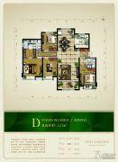 保利花园4室2厅2卫157平方米户型图