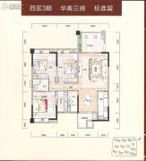 裕通花园3室2厅2卫139平方米户型图