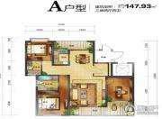 海航豪庭北苑3室2厅2卫147平方米户型图