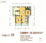 世纪荟萃广场3室2厅1卫0平方米户型图