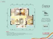 时代年华3室2厅2卫98平方米户型图